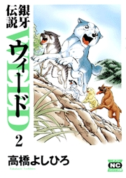 http://www.nihonbungeisha.co.jp/books/booksimage/ISBN978-4-537-10573-5.jpg