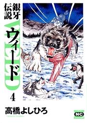 http://www.nihonbungeisha.co.jp/books/booksimage/ISBN978-4-537-10579-7.jpg