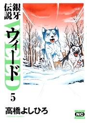http://www.nihonbungeisha.co.jp/books/booksimage/ISBN978-4-537-10582-7.jpg