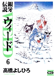 http://www.nihonbungeisha.co.jp/books/booksimage/ISBN978-4-537-10583-4.jpg