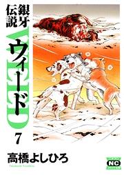 http://www.nihonbungeisha.co.jp/books/booksimage/ISBN978-4-537-10606-0.jpg