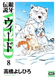 http://www.nihonbungeisha.co.jp/books/booksimage/ISBN978-4-537-10607-7.jpg