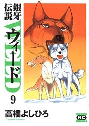 http://www.nihonbungeisha.co.jp/books/booksimage/ISBN978-4-537-10620-6.jpg