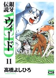 http://www.nihonbungeisha.co.jp/books/booksimage/ISBN978-4-537-10624-4.jpg