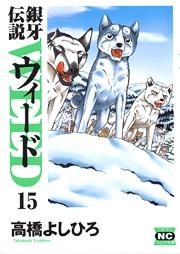 http://www.nihonbungeisha.co.jp/books/booksimage/ISBN978-4-537-10667-1.jpg