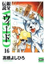 http://www.nihonbungeisha.co.jp/books/booksimage/ISBN978-4-537-10673-2.jpg