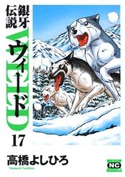 http://www.nihonbungeisha.co.jp/books/booksimage/ISBN978-4-537-10711-1.jpg