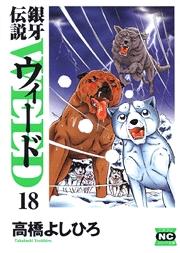 http://www.nihonbungeisha.co.jp/books/booksimage/ISBN978-4-537-10716-6.jpg