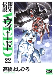 http://www.nihonbungeisha.co.jp/books/booksimage/ISBN978-4-537-10769-2.jpg