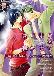 http://www.nihonbungeisha.co.jp/books/booksimage/ISBN978-4-537-10916-0.jpg