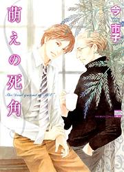 http://www.nihonbungeisha.co.jp/books/booksimage/ISBN978-4-537-10917-7.jpg