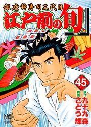 http://www.nihonbungeisha.co.jp/books/booksimage/ISBN978-4-537-10921-4.jpg