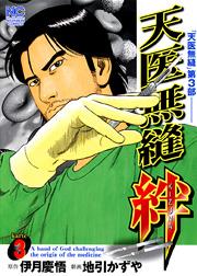 http://www.nihonbungeisha.co.jp/books/booksimage/ISBN978-4-537-10924-5.jpg
