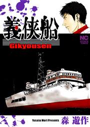 http://www.nihonbungeisha.co.jp/books/booksimage/ISBN978-4-537-10928-3.jpg
