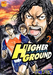 http://www.nihonbungeisha.co.jp/books/booksimage/ISBN978-4-537-10930-6.jpg