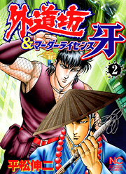 http://www.nihonbungeisha.co.jp/books/booksimage/ISBN978-4-537-10931-3.jpg