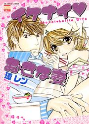 http://www.nihonbungeisha.co.jp/books/booksimage/ISBN978-4-537-10933-7.jpg
