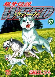 http://www.nihonbungeisha.co.jp/books/booksimage/ISBN978-4-537-10936-8.jpg