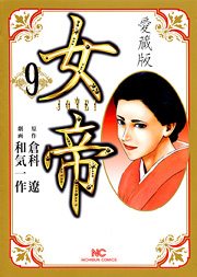 http://www.nihonbungeisha.co.jp/books/booksimage/ISBN978-4-537-10938-2.jpg