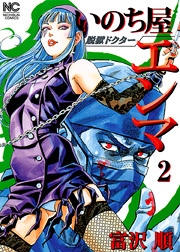 http://www.nihonbungeisha.co.jp/books/booksimage/ISBN978-4-537-10939-9.jpg