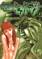 http://www.nihonbungeisha.co.jp/books/booksimage/ISBN978-4-537-10941-2.jpg