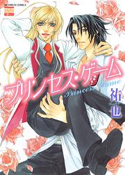 http://www.nihonbungeisha.co.jp/books/booksimage/ISBN978-4-537-10946-7.jpg