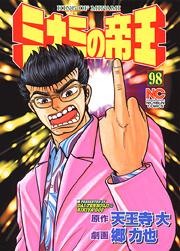 http://www.nihonbungeisha.co.jp/books/booksimage/ISBN978-4-537-10948-1.jpg