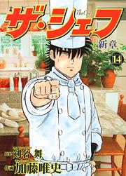 http://www.nihonbungeisha.co.jp/books/booksimage/ISBN978-4-537-10949-8.jpg