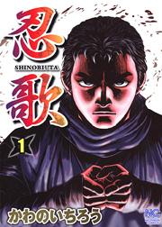 http://www.nihonbungeisha.co.jp/books/booksimage/ISBN978-4-537-10950-4.jpg
