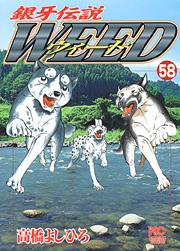 http://www.nihonbungeisha.co.jp/books/booksimage/ISBN978-4-537-10955-9.jpg