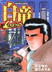 http://www.nihonbungeisha.co.jp/books/booksimage/ISBN978-4-537-10959-7.jpg