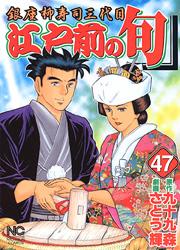 http://www.nihonbungeisha.co.jp/books/booksimage/ISBN978-4-537-10961-0.jpg