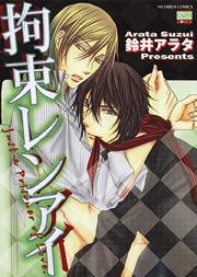http://www.nihonbungeisha.co.jp/books/booksimage/ISBN978-4-537-10963-4.jpg