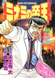 http://www.nihonbungeisha.co.jp/books/booksimage/ISBN978-4-537-10964-1.jpg