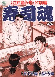 http://www.nihonbungeisha.co.jp/books/booksimage/ISBN978-4-537-10965-8.jpg