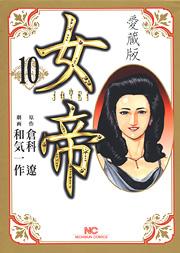 http://www.nihonbungeisha.co.jp/books/booksimage/ISBN978-4-537-10968-9.jpg