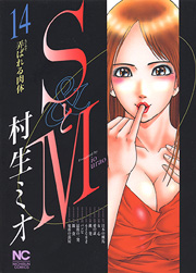 http://www.nihonbungeisha.co.jp/books/booksimage/ISBN978-4-537-10971-9.jpg