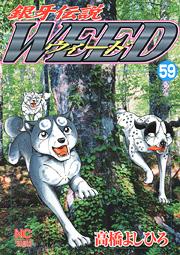 http://www.nihonbungeisha.co.jp/books/booksimage/ISBN978-4-537-10977-1.jpg