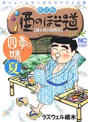 http://www.nihonbungeisha.co.jp/books/booksimage/ISBN978-4-537-10981-8.jpg