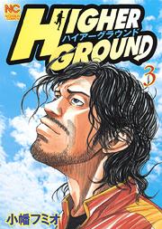 http://www.nihonbungeisha.co.jp/books/booksimage/ISBN978-4-537-10984-9.jpg