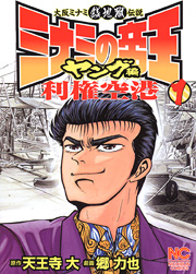 http://www.nihonbungeisha.co.jp/books/booksimage/ISBN978-4-537-10987-0.jpg