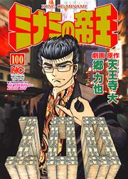 http://www.nihonbungeisha.co.jp/books/booksimage/ISBN978-4-537-10988-7.jpg