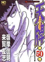 http://www.nihonbungeisha.co.jp/books/booksimage/ISBN978-4-537-10991-7.jpg