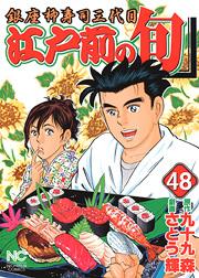 http://www.nihonbungeisha.co.jp/books/booksimage/ISBN978-4-537-10995-5.jpg