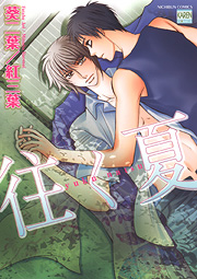 http://www.nihonbungeisha.co.jp/books/booksimage/ISBN978-4-537-12495-8.jpg