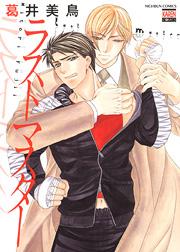 http://www.nihonbungeisha.co.jp/books/booksimage/ISBN978-4-537-12497-2.jpg
