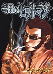 http://www.nihonbungeisha.co.jp/books/booksimage/ISBN978-4-537-12501-6.jpg