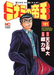 http://www.nihonbungeisha.co.jp/books/booksimage/ISBN978-4-537-12502-3.jpg