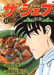 http://www.nihonbungeisha.co.jp/books/booksimage/ISBN978-4-537-12504-7.jpg