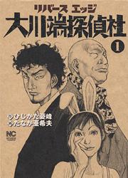 http://www.nihonbungeisha.co.jp/books/booksimage/ISBN978-4-537-12505-4.jpg